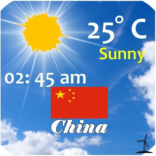 中国天气 天氣 App LOGO-硬是要APP