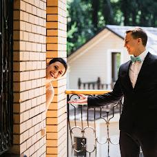 Wedding photographer Ekaterina Duchinskaya (Duchinskaya). Photo of 09.11.2016