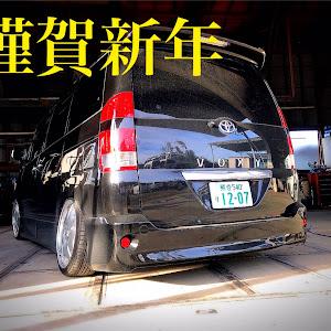 ヴォクシー AZR60Gのカスタム事例画像 悠太さんの2020年01月01日08:43の投稿