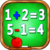 Math Addition Subtraction