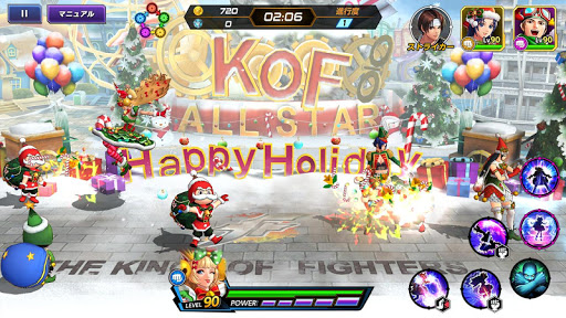 KOF ALLSTAR 1.4.3 screenshots 1