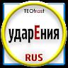 air.ru.teofrast.accent