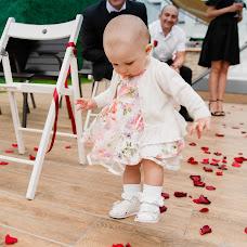 Wedding photographer Darya Chacheva (chacheva). Photo of 11.09.2017