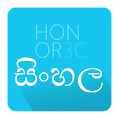 Sinhala Unicode For Honor 3C