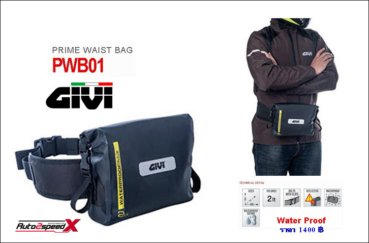 Waist Bag GIVI Water Proof