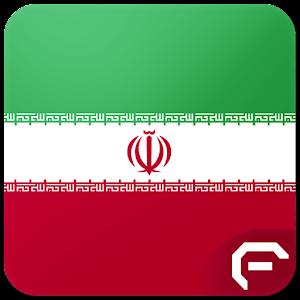 Iran Radio - Live Radios
