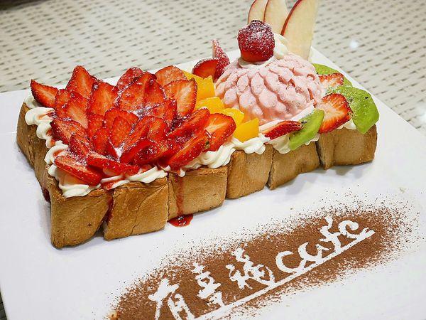 有幸福cafe - 台北士林簡餐咖啡館,超適合悠閒享用午茶的靜謐空間,季節限定的草莓蜜糖吐司千萬別錯過