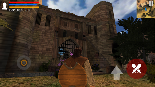 Barbarian. Gothic Old School 3D Action RPG 0.6.7 screenshots 2