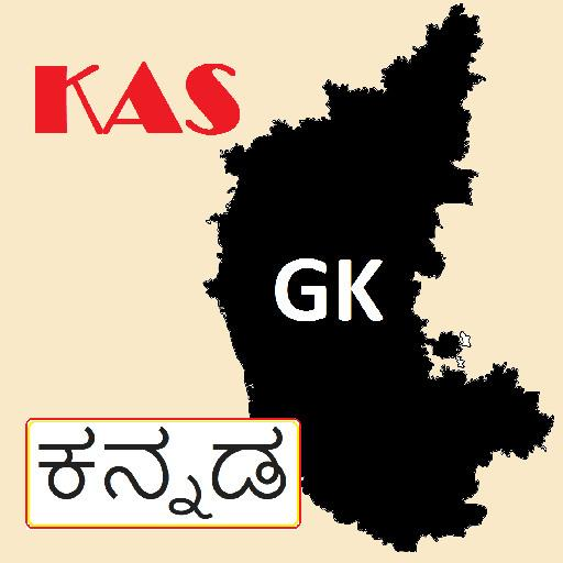 KAS ಕನ್ನಡ GK