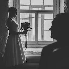 Wedding photographer Marina Skripkina (Skripckina). Photo of 19.10.2015