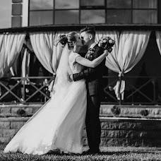 Wedding photographer Valeriya Golovenko (purelove). Photo of 09.10.2018