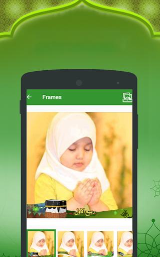12 Rabi-ul-Awal Edit Photo Frame 2018 1.0 screenshots 7