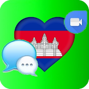 Chat Cambodia