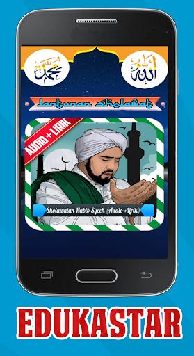 Sholawat HbibSyech Audio Lirik