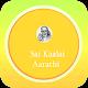 Sai Kaalai Aarathi (Tamil) Download on Windows