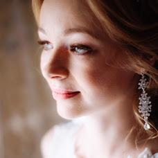 Wedding photographer Konstantin Filyakin (filajkin). Photo of 20.11.2018