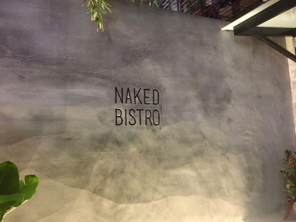裸餐酒Naked Bistro新開幕&我的餐酒館口袋名單