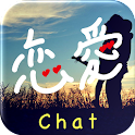 Lovers looking talk app icon