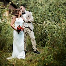 Wedding photographer Karina Yakupova (yakupovakar). Photo of 16.10.2017