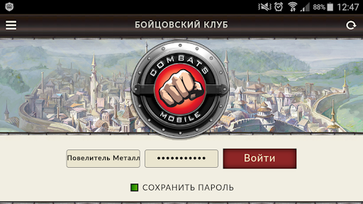 Combats Mobile apktram screenshots 12