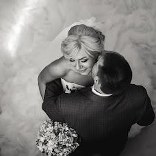 Wedding photographer Olga Khayceva (Khaitceva). Photo of 11.04.2017