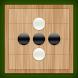 Renju by SkillGamesBoard - Androidアプリ