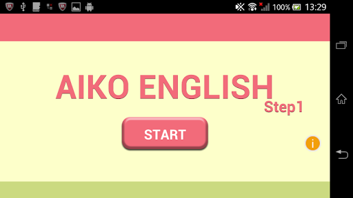 Aiko English BASIC. Step 1