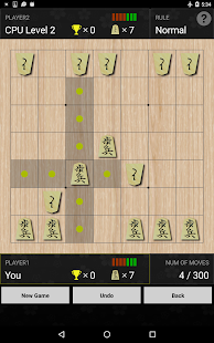 Hasami Shogi- screenshot thumbnail