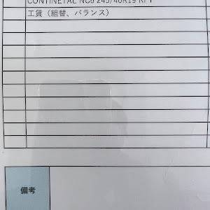 スカイライン RV37のカスタム事例画像 ごん造さんの2021年10月19日09:45の投稿