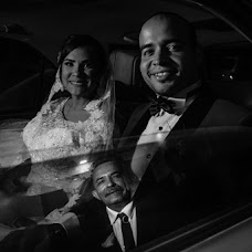 Wedding photographer Carlos Peinado (peinado). Photo of 25.07.2018