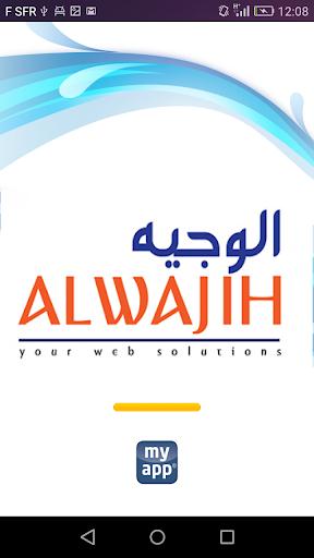 Alwajih App