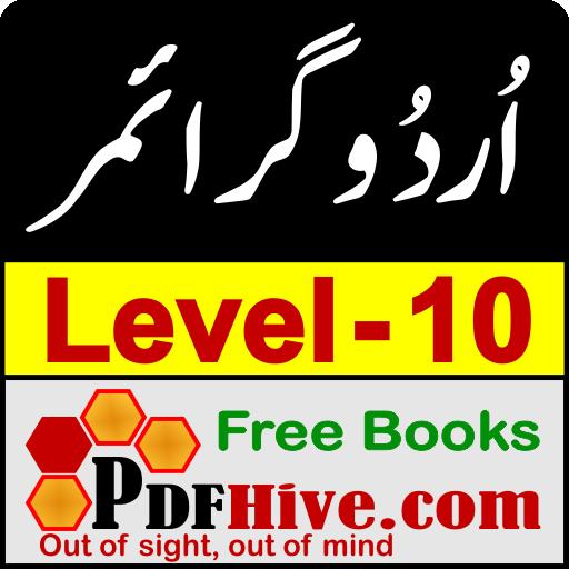 Kpk Textbook Board Books Pdf