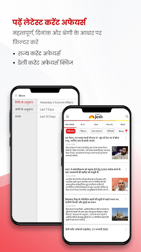 Daily Current Affairs in Hindi for govt exams 3.02 screenshots 2
