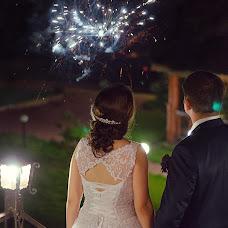 Wedding photographer Natalya Lisa (NatalyFox). Photo of 16.09.2017