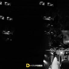 Wedding photographer Darío De los cobos (DariodelosCo). Photo of 05.07.2017