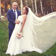 Wedding photographer Roman Bosenko (BROMAN). Photo of 08.08.2016