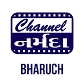 Channel Narmada