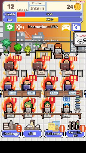 Don't get fired! 1.0.39 screenshots 4