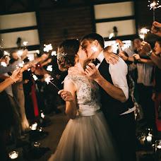 Wedding photographer Roman Pervak (Pervak). Photo of 10.01.2018
