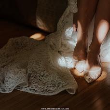 Wedding photographer Elena Avramenko (Avramenko). Photo of 05.10.2018