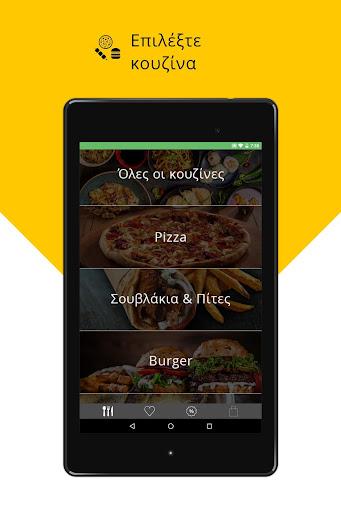 Deliveras - Food Delivery 5.3 screenshots 7
