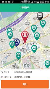 엔콜(업무) screenshot 3
