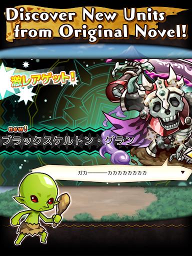 Re:Monster poster