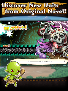 Re:Monster Mod Apk Download For Android and Iphone 4