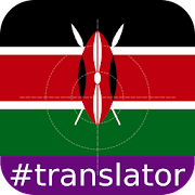 Swahili English Translator