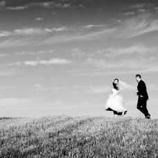 Wedding photographer Krzysztof Marciniak (krzysztofmarcin). Photo of 29.06.2014