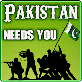 Join Army ISSB PK