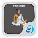 Thirukkural in Tamil icon