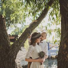 Wedding photographer Antonina Ryzhkova (TonyaRyzh). Photo of 29.11.2014