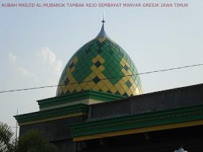 Photo: Kubah Masjid Al-Mubarok Sembayat Gresik Jawa Timur